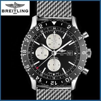 6a96471d91e5 Las 10 Mejores Marcas de Relojes de Lujo Suizos