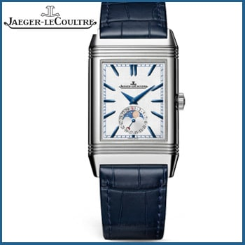 Reverso Tribute Moon