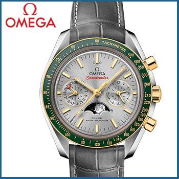 Moonwatch Omega Co-Axial Master Cronómetro Fase Lunar Cronógrafo 44.25 mm