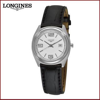 Reloj para Mujer Longines Lungo Mare de Plata Labrada